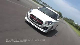 2017 Suzuki Swift - the new generation platform