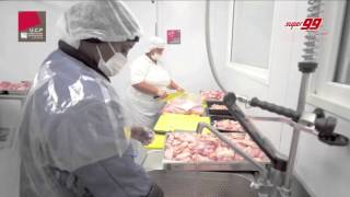 UCP - Cocina Central Super 99 - Panamá