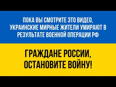 TAYANNA — I Love You. Евровидение - 2017. Первый полуфинал