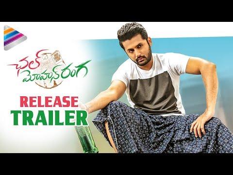 chal mohan ranga release trailer nithiin megha akash pawan k