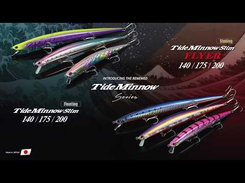 Vobler DUO Tide Minnow Slim 200 20cm 27g ADA0027 Mullet HD F