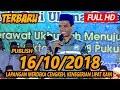 Download Video Ceramah Terbaru Ustadz Abdul Somad Lc, MA - Lipat Kain, Kampar
