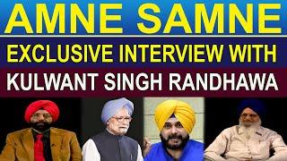 ਲਓ! Navjot Sidhu ਤੇ Manmohan Singh ਜਾਣਗੇ Imran Khan ਦੇ ਸੱਦੇ 'ਤੇ Pakistan?
