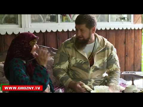 Рамзан Кадыров посетил в Беное одну из долгожительниц Чечни - Зальбику Делимханову