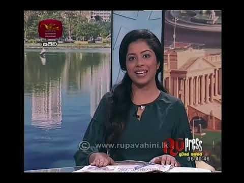 Ru press |15- 03- 2019 | Rupavahini
