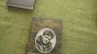"""Джек Лондон """"Собрание сочинений в одной книге"""""""