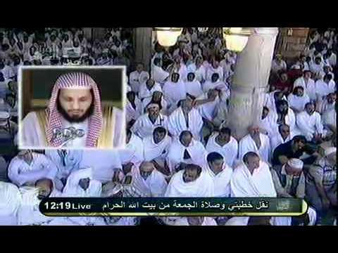 خطبة الجمعة من الحرم 8 ذو الحجة   1432هـ   الشيخ صالح آل طالب