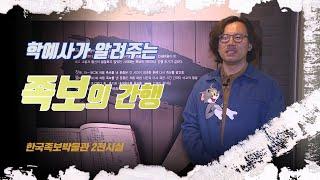 한국족보박물관 족보의 간행 이미지