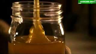 Польза  мёда!