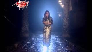 تحميل اغاني Ana Asfa - Laila Ghofran أنا أسفة - ليلى غفران MP3