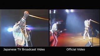 Queen - Tokyo 1985/05/11 [Video Comparison]