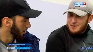 Вести ЧР -  Герой Расул Тумханов