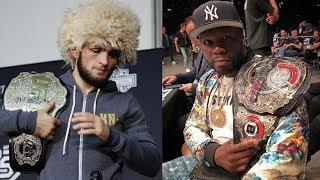 50 Cent пригласил Хабиба в Bellator + ответ Хабиба, тренер о следующем бое Конора МакГрегора