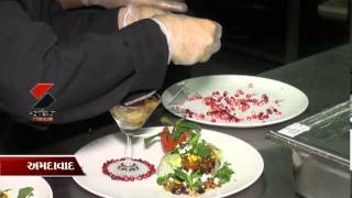 Sandesh News  Hotel Courtyard Marriot Organized Cooking Competition