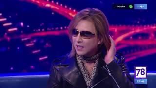 【YOSHIKI / X JAPAN】 Yoshiki Interview in studio 78th TVch / Saint Petersburg, Russia
