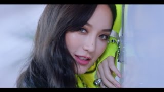 孟佳 Meng Jia - 给我乖(Drip)Official Music Video