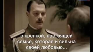 """Белая гвардия"" -  буктрейлер."