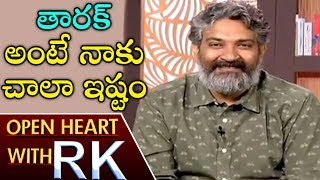Director SS Rajamouli About Anushka And Jr NTR