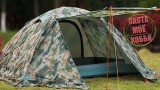 Зимние палатки для охоты и рыбалки