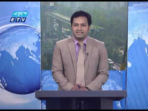 12 PM News 2021 || দুপুর ১২টার সংবাদ || 25 January 2021 || ETV News