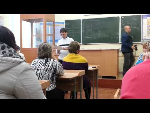 Волчанск, Жалоба на отдел образования в прокуратуру/ www.vkarpinsk.info