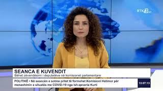 RTK3 Lajmet e orës 13:00 04.06.2020