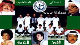 مازيكا طلال مداح / يا ناس الاخضر / البوم اغاني المنتخب رقم 1 تحميل MP3