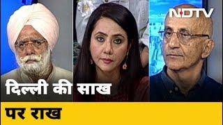 Delhi की हिंसा का कौन है जिम्मेदार? | Hum Log