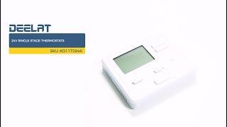 24V Single Stage Thermostats SKU #D1172846