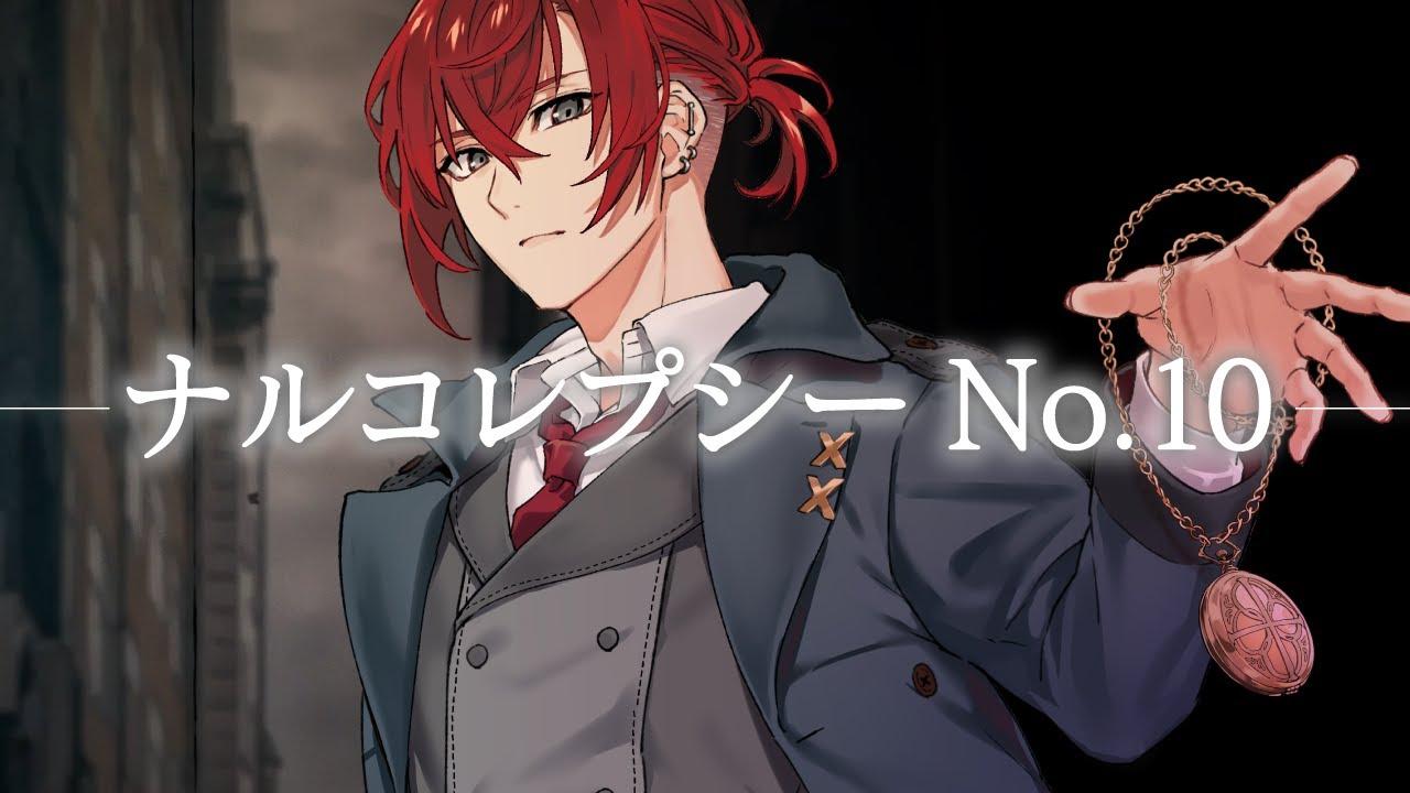 不破十紀人「ナルコレプシー No.10」MV