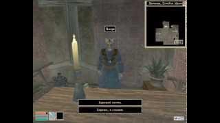 Morrowind. Балмора. Гильдия магов. Поддельный камень душ.