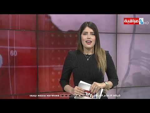 شاهد بالفيديو.. النشرة  الاقتصادية /تقديم / ايمان سعد  / يوم 2019/9/22