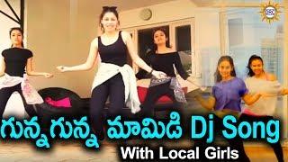gunna gunna Mamidi Dj Video Song With Local Girls || Folk Dj Songs