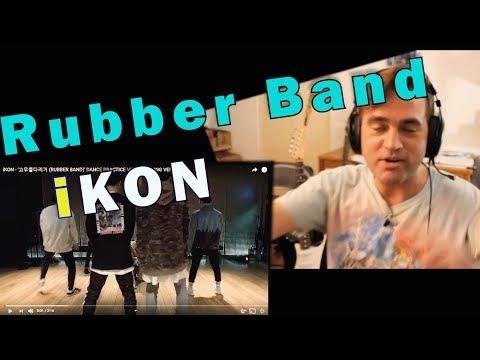 Download Ikon Rubber Band Dance Practice Reaction Ooooh Bodyrolls