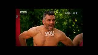Youweekly.gr: Survivor 2 trailer: Αγώνας Ασυλίας