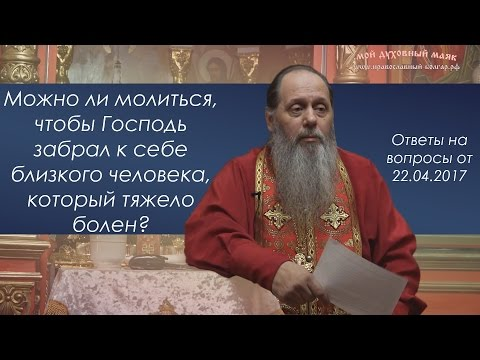 Пословица звон не молитва не беседа