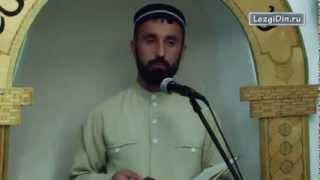 Внешний вид мусульманина ( на лезгинском яз )