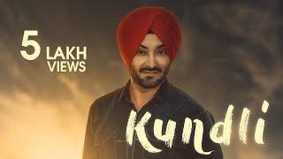 Kundli | Gurkirpal Surapuri | Latest Punjabi Song 2017