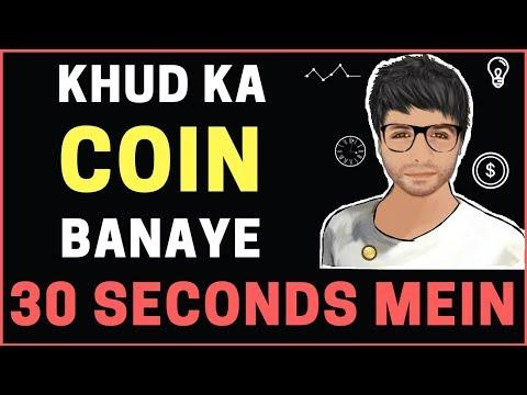 Pirkti bitcoin didmeninė prekyba