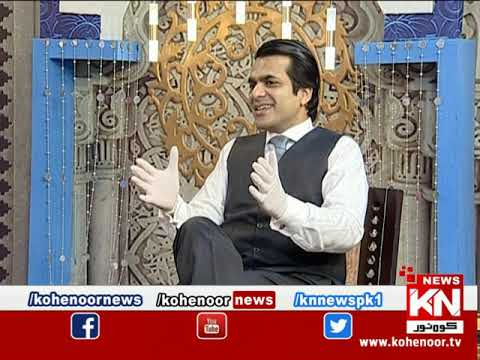 Good Morning 01 June 2020 | Kohenoor News Pakistan