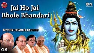 Jai Ho Jai Bhole Bhandari With Lyrics | Sharma   - YouTube