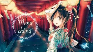 Mang Chủng Remix - Âm Khuyết Thi Thính | 音關詩聽 (DJ阳少)