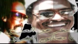 تحميل اغاني مصطفى سيد أحمد - يا مطر عز الحريق MP3