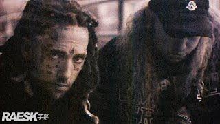 $UICIDEBOY$ & Travis Barker – Aliens Are Ghosts (Lyrics & Subtitulado)