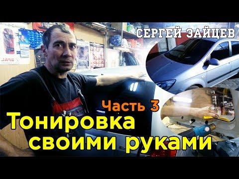 Il malyshev Konstantin è Kazan phlebologist
