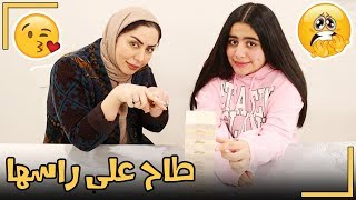 حنان تغش و ماما حنان تعصب 😂 - حنان كمال و روان كمال