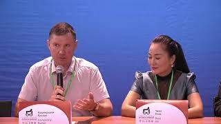 Презентация проектов китайских резидентов