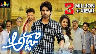 Adda Telugu Full Movie | Latest Telugu Full Movies | Sushanth, Shanvi