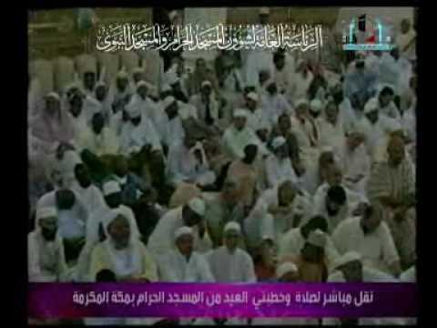 Eid Khutbah Makkah 20 9 2009 (1/3)