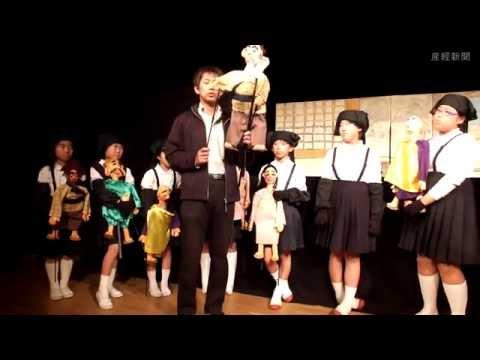 大内小学校人形劇クラブのリハーサル・香川県かがわ市